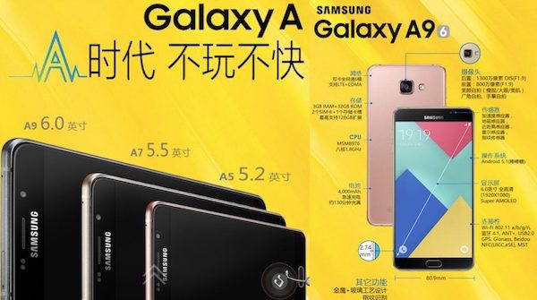 Galaxy-A9-Officiel
