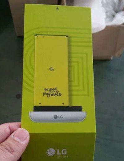 lg-g5-batterie-fuite