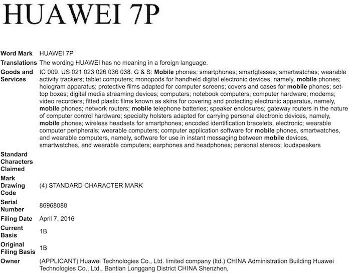 Huawei-7P-Depot-Marque