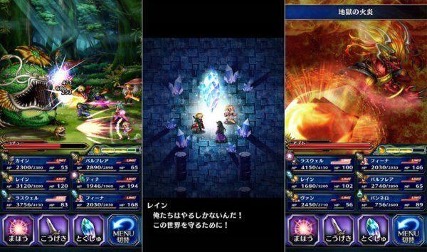 Final-Fantasy-Brave-Exvius-ingames