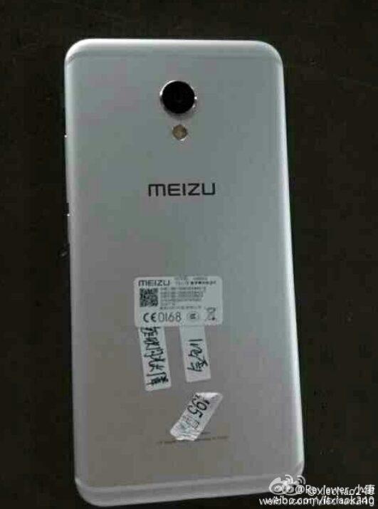 Meizu-Mx6-Weibo-1