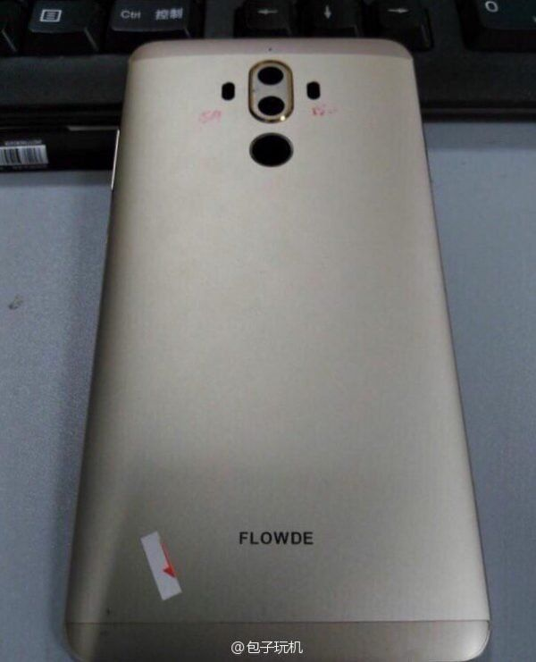 Chassis-allegedly-belonging-to-the-Huawei-Mate-9-leaks-600x741