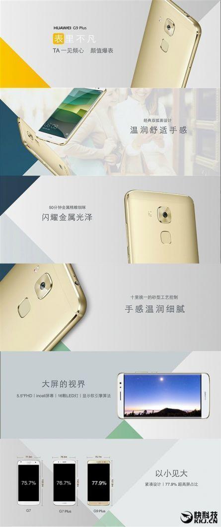 Huawei-G9-Plus-2
