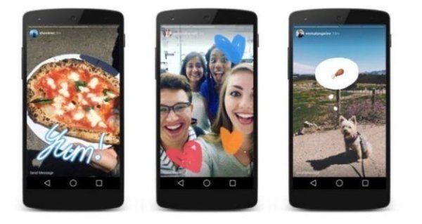 , Instagram pour Android mis à jour vers la version 10.4