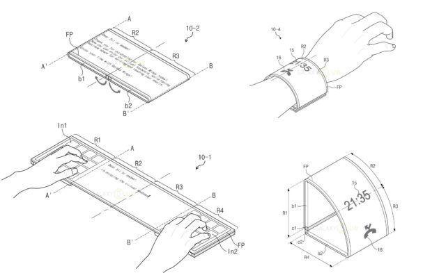 samsung-galaxy-wing-brevet-630x393