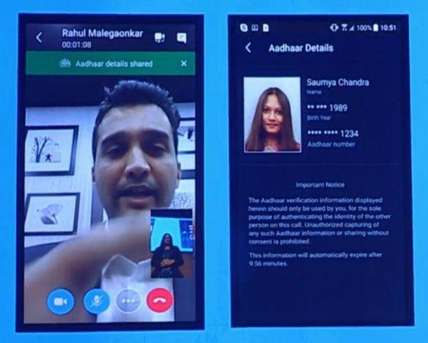 , Microsoft a officiellement lancé Skype Lite