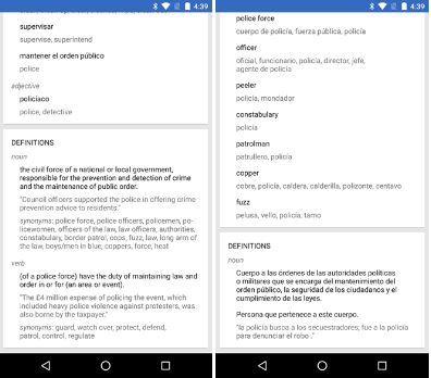 , Google Traduction est mis à jour à la version 5.8