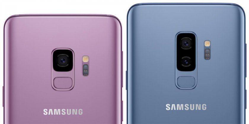 Quand le Samsung Galaxy S10+ est au même prix que le S10 ... |S10 Meme