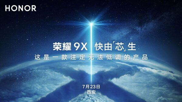Honor 9x, L'Honor 9x arrive !!