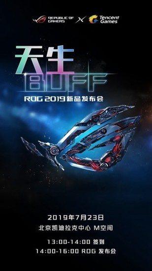 Affiche de lancement du ROG Phone II