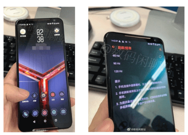 Photos du ROG Phone II (Weibo)