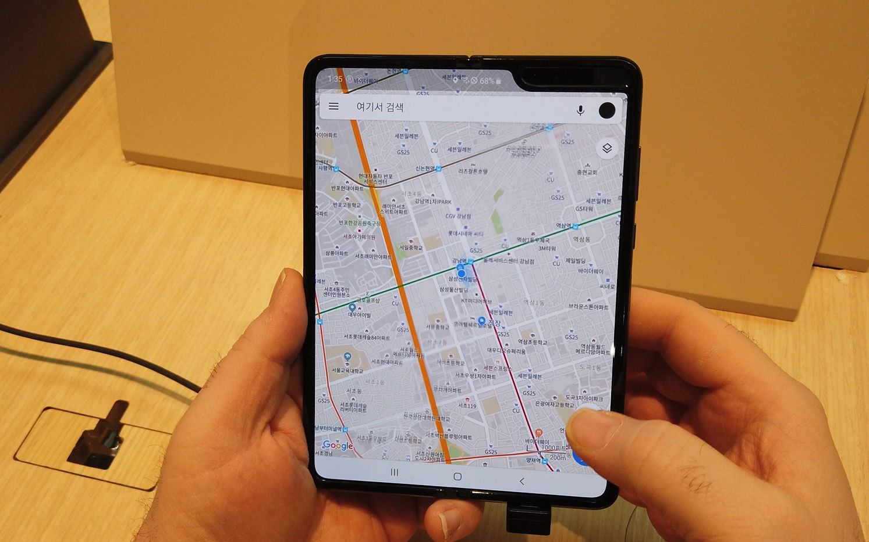 Samsung Galaxy Fold google maps en full screen