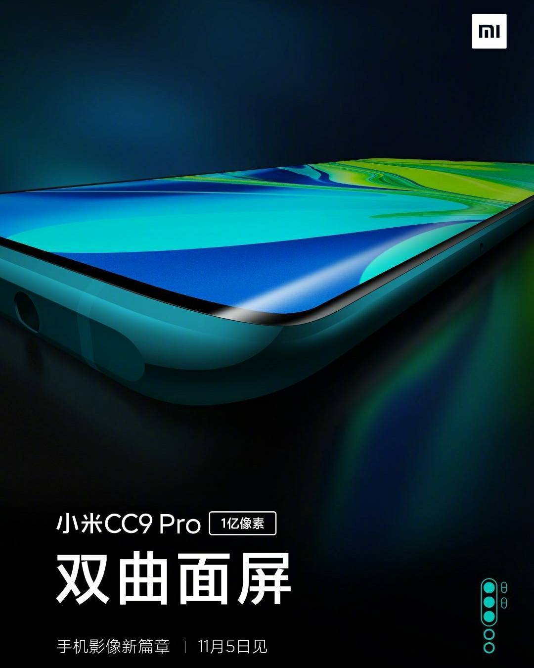 Xiaomi CC9 Pro Mi Note 10 5 capteurs photo