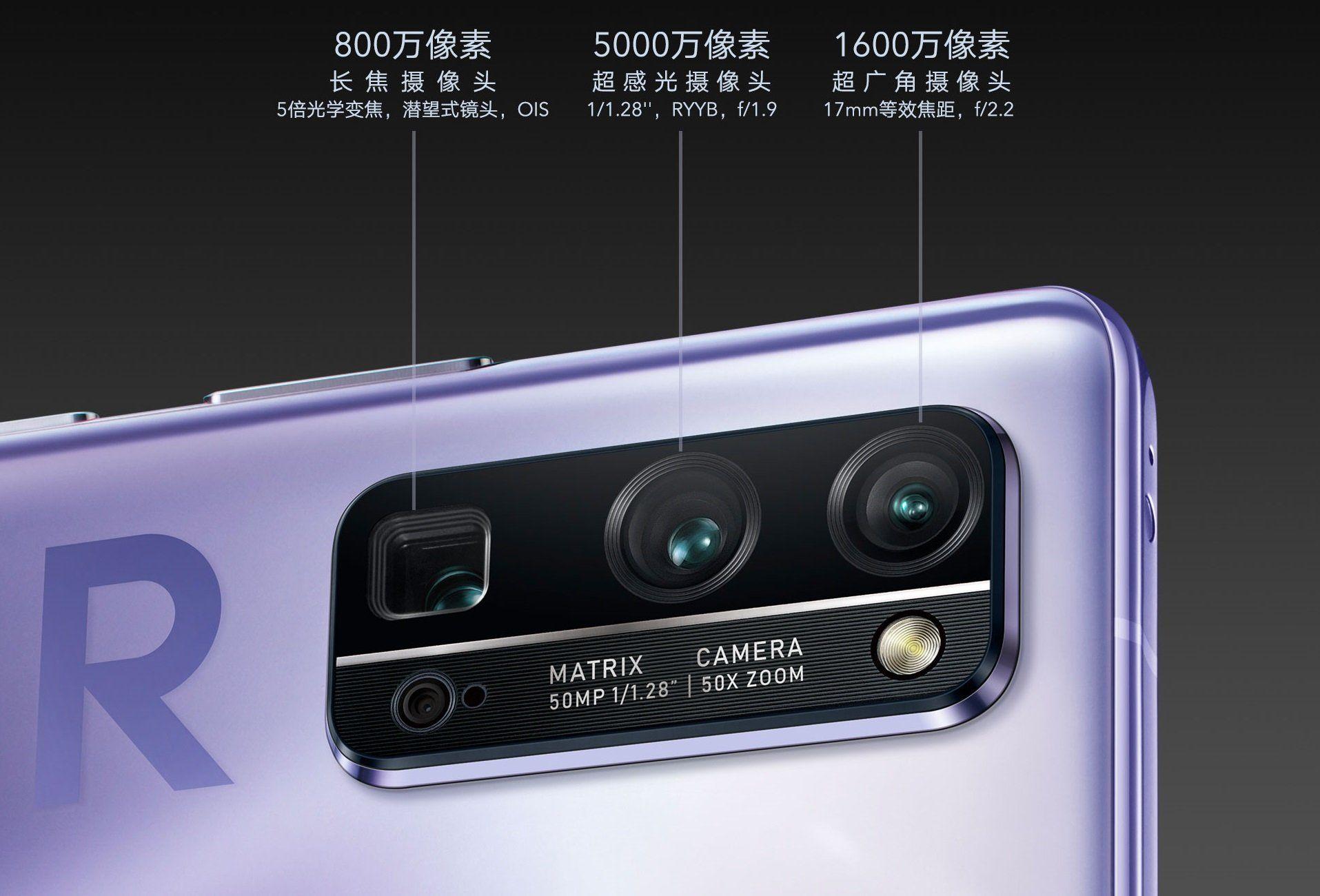 appareil-photo-honor-30-pro-plus