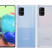Samsung dévoile les Galaxy A51 5G et Galaxy A71 5G !