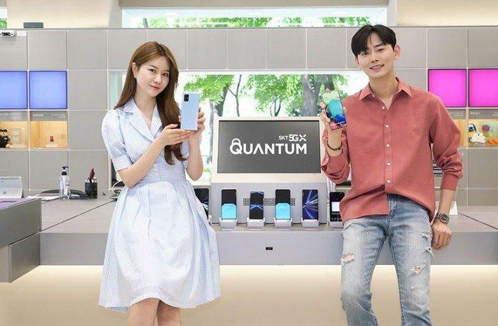 , Samsung : Le smartphone quantique 5G et sa puce quantique