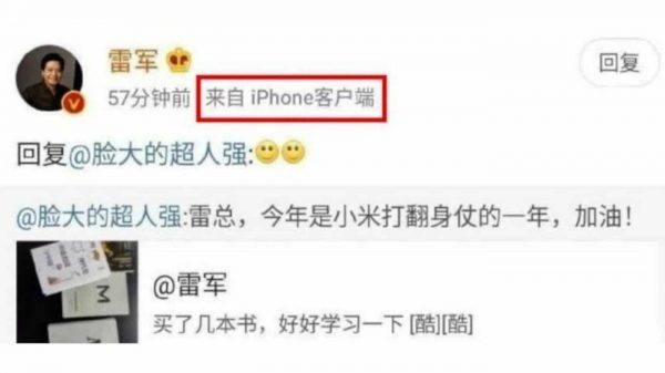 , Le PDG de Xiaomi surpris entrain de poster avec un iPhone