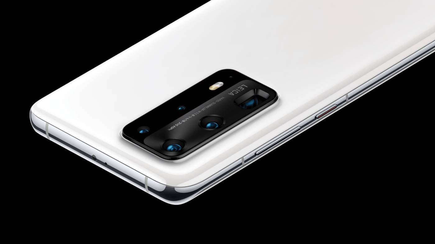 Huawei-P40-Pro-Plus-appareil-photo
