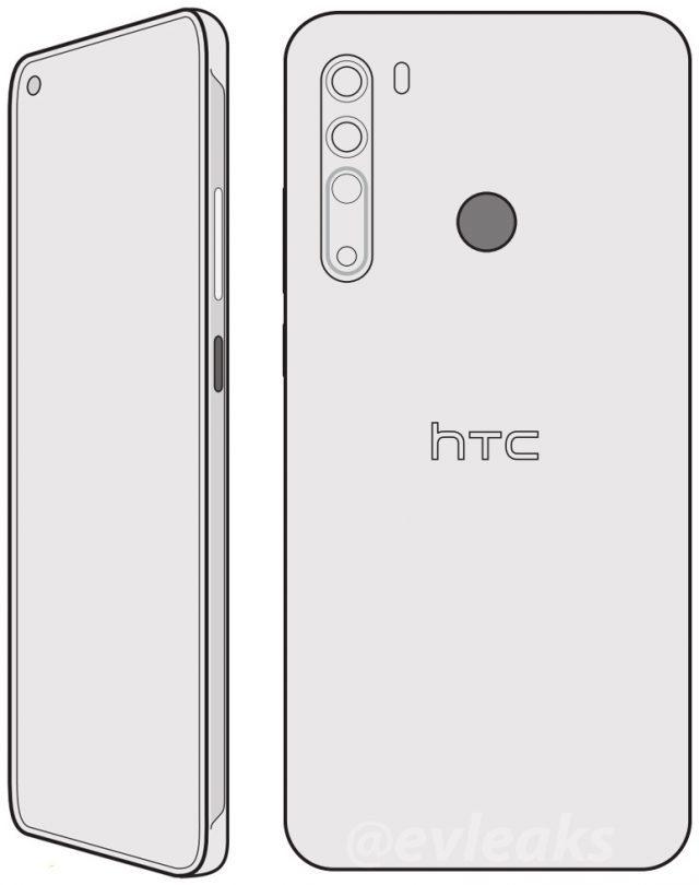 , HTC prevoit de lancer son premier Smartphone 2020 ce 16 juin