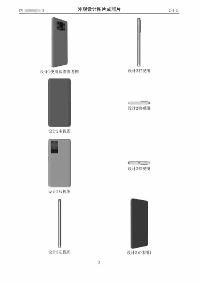 , Les prochains appareils de Huawei pourraient intégrer un petit écran à l'arrière