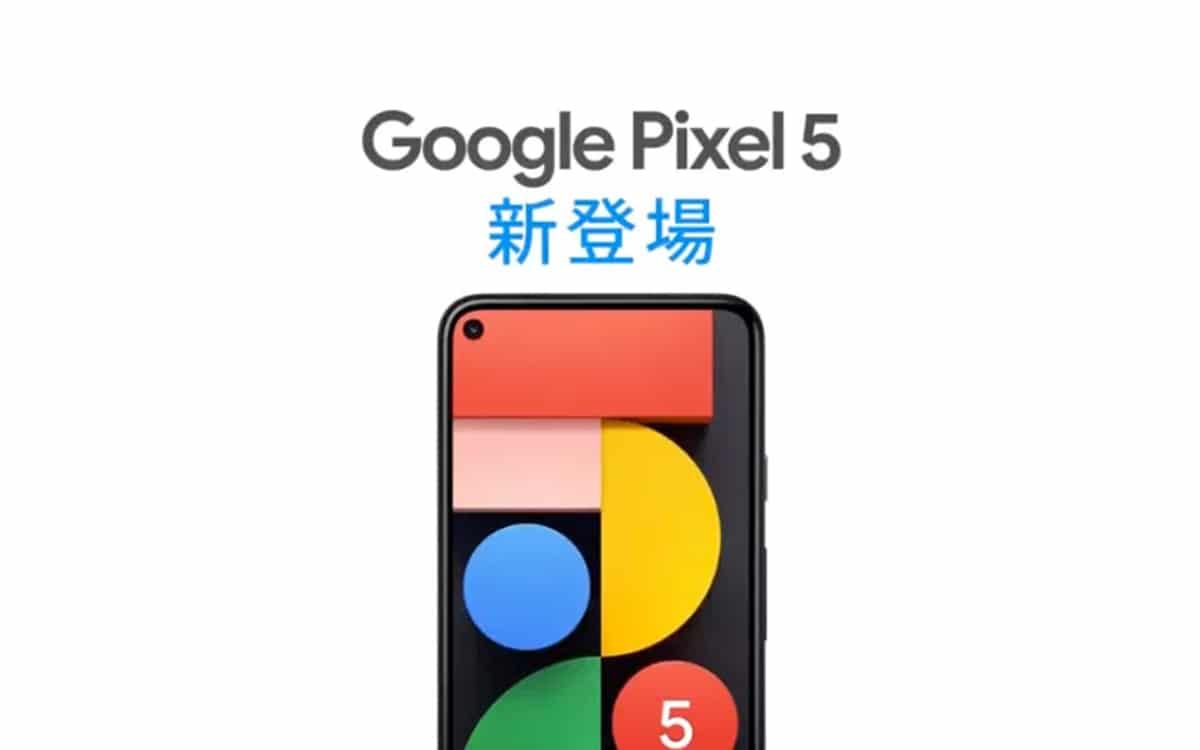 , Pixel 5 : Un prix rassurant d'après Google Japon