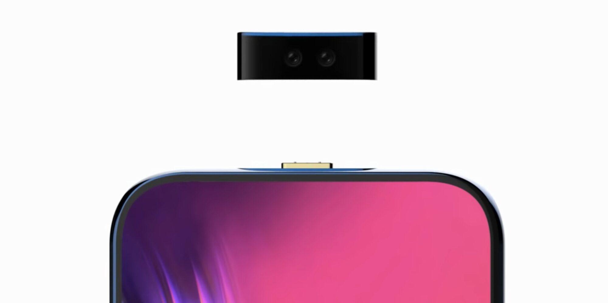 vivo-module-photo-detachable-smartphone