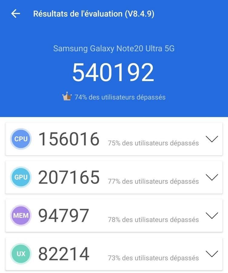 le score Antutu du Galaxy Note 20 Ultra