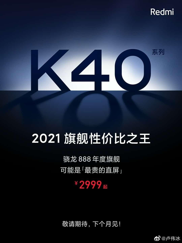 xiaomi-redmi-k40-teasing