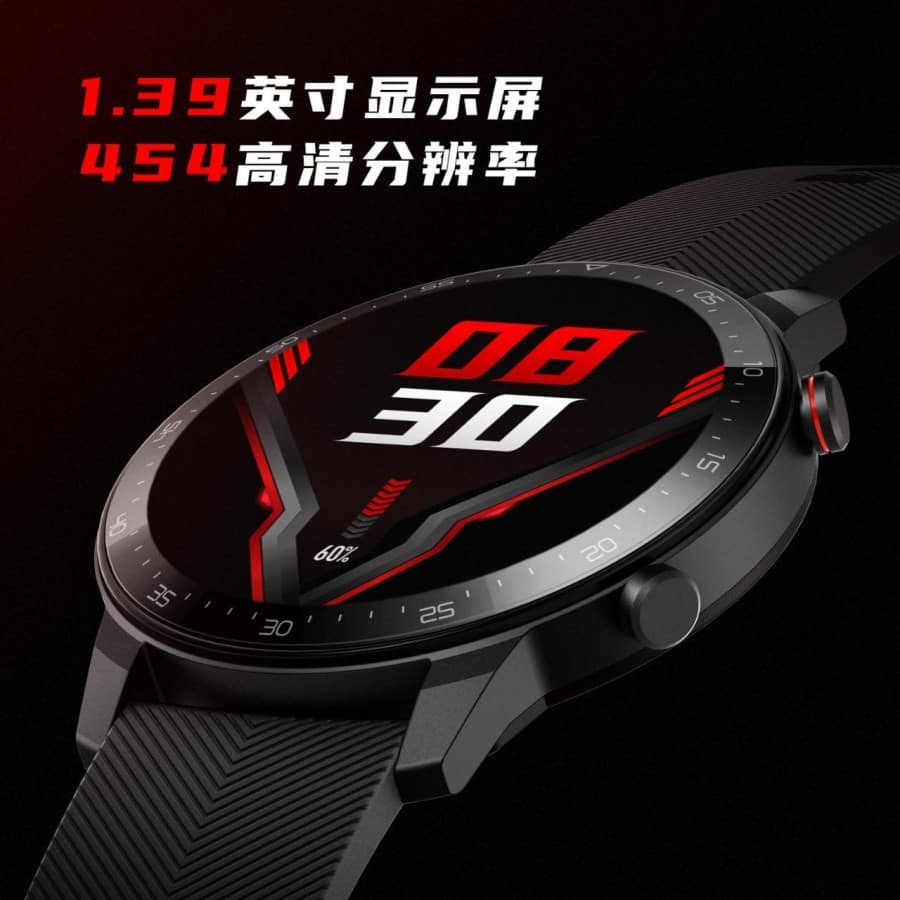 red magic watch montre gaming rouge honor huawei nubia zte accesoires produit