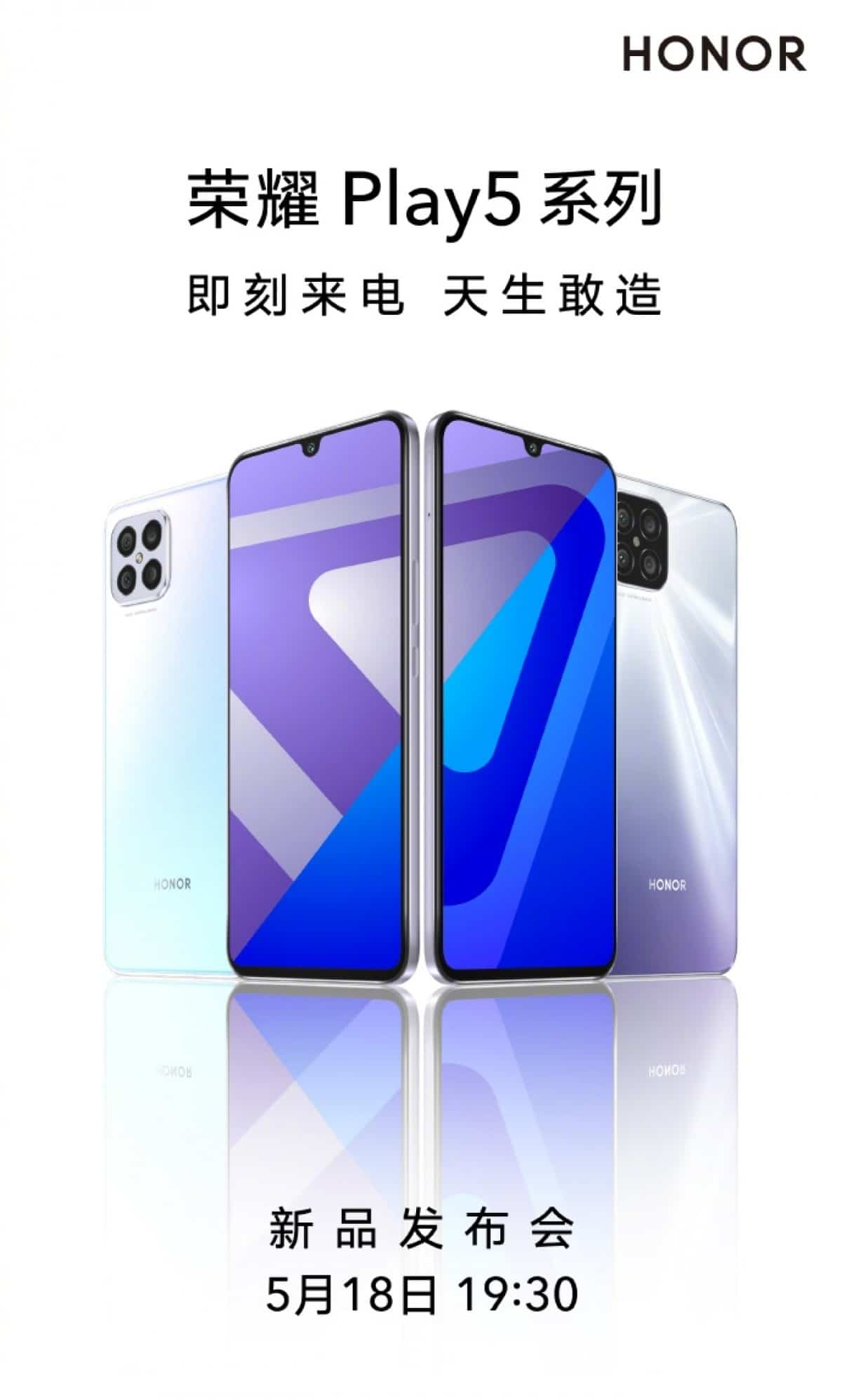 honor-play-5-annonce