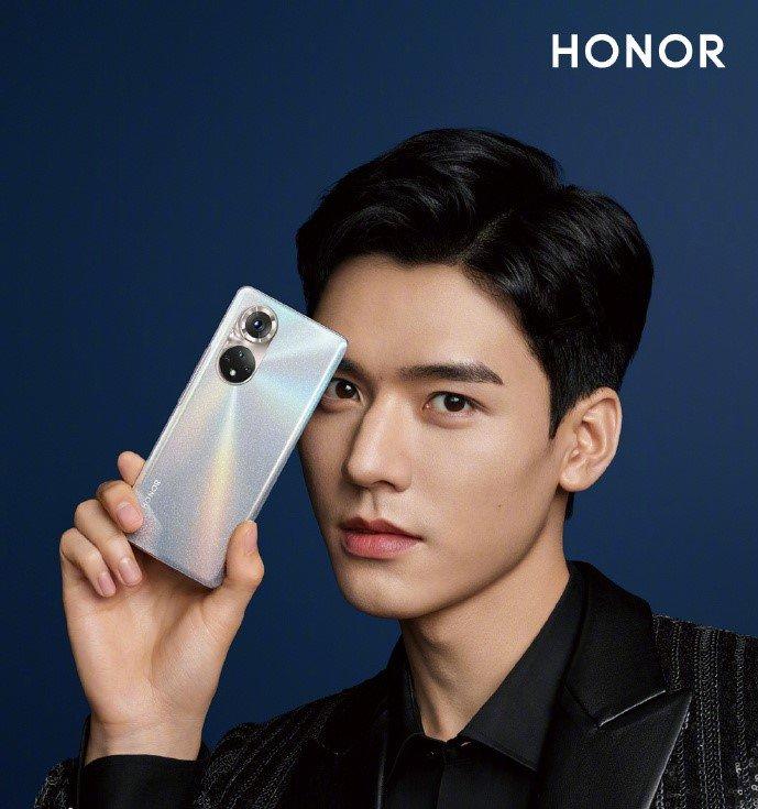 honor-50-weibo