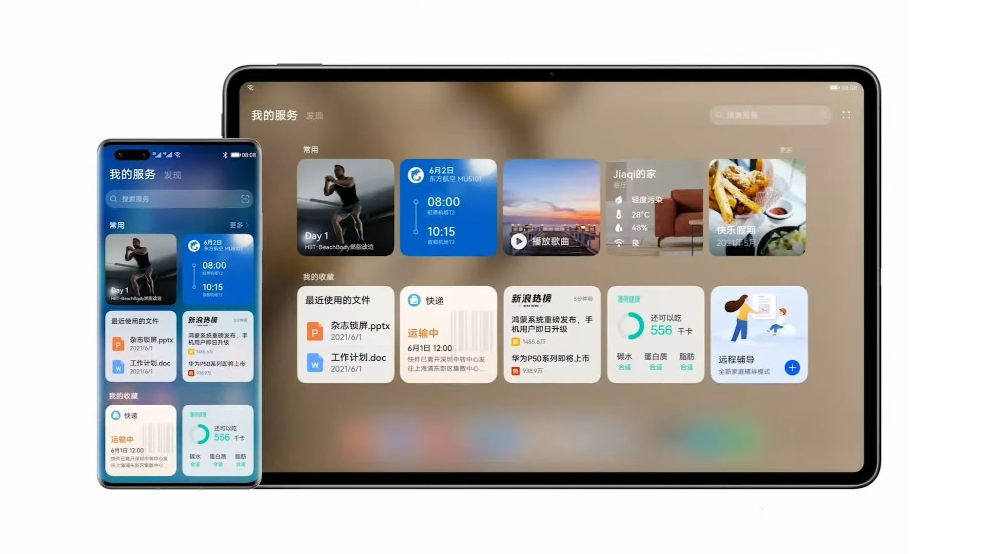 huawei-smartphones-tablettes-harmonyos-compatibles