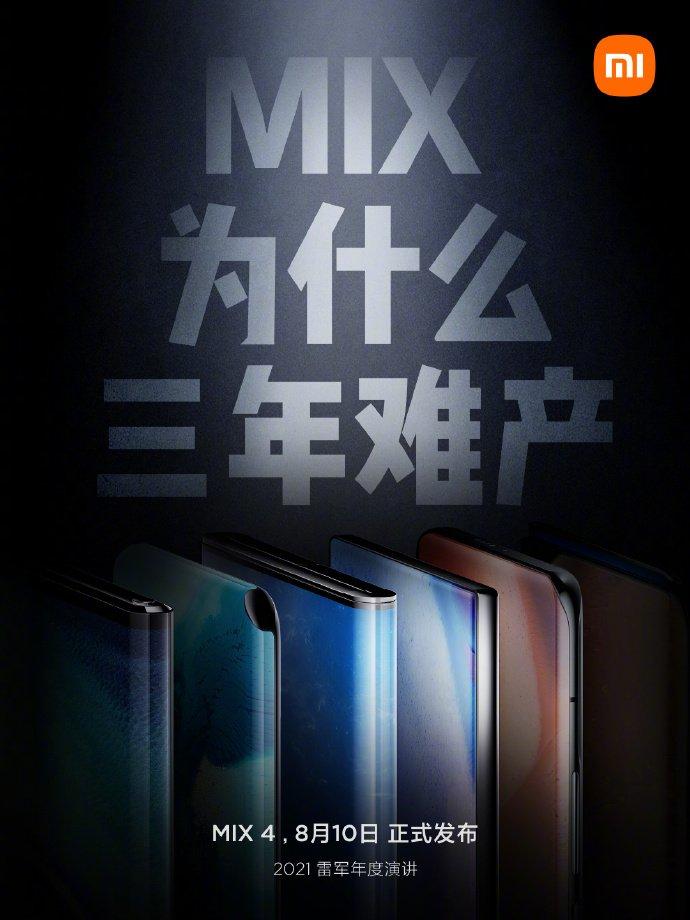 xiaomi-mi-mix-4-promo-1