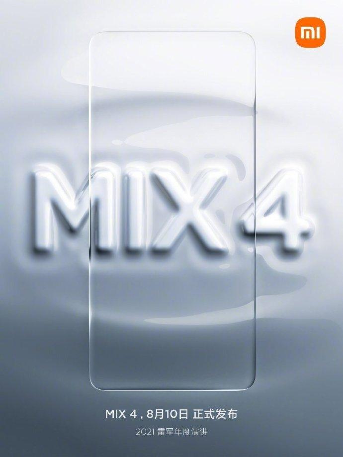 xiaomi-mi-mix-4-promo-2